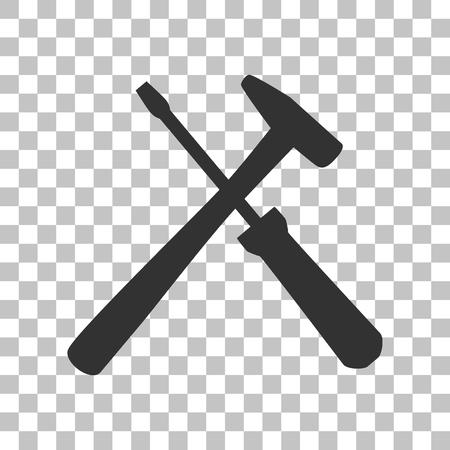 Tools sign illustration. Dark gray icon on transparent background. Çizim
