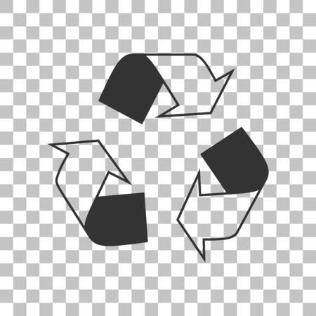 recycle logo: Recycle logo concept. Dark gray icon on transparent background.