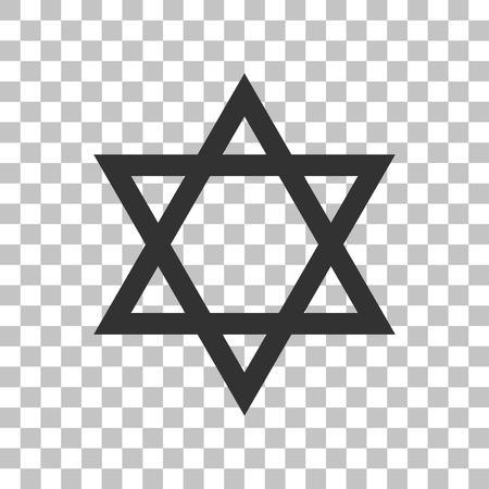 hannukah: Shield Magen David Star. Symbol of Israel. Dark gray icon on transparent background.