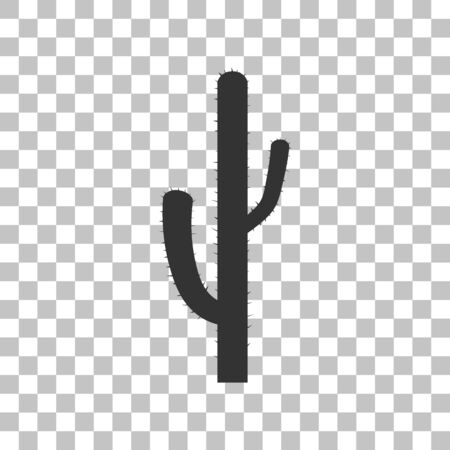 prickle: Cactus simple sign. Dark gray icon on transparent background.