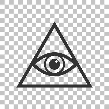new world order: All seeing eye pyramid symbol. Freemason and spiritual. Dark gray icon on transparent background.