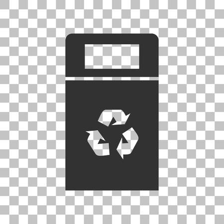 Trashcan sign illustration. Dark gray icon on transparent background. Vettoriali