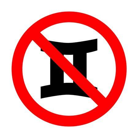 No Gemini sign.