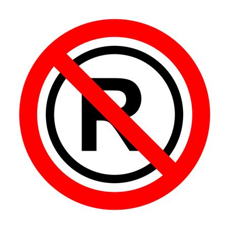 dispensation: No Registered Trademark sign.