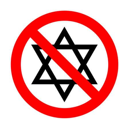 No Shield Magen David Star. Symbol of Israel.No.