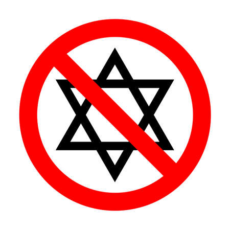 No Shield Magen David Star. Symbol of Israel.No.