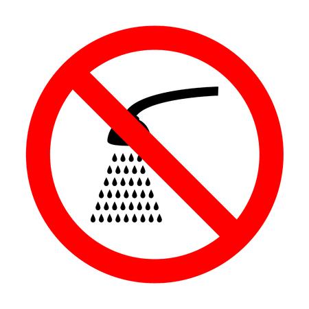 No Shower simple sign. Illustration