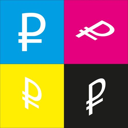 cash money: Ruble sign. Vector. White icon with isometric projections on cyan, magenta, yellow and black backgrounds.