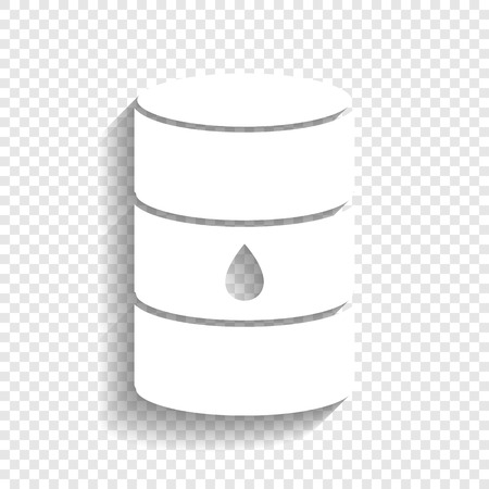 White Icon With Soft Shadow On Transparent Background Stock