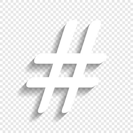 ハッシュ記号図。ベクトル。透明な背景にソフト シャドウのついた白いアイコン。