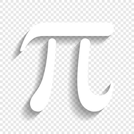 Pi signo de la letra griega. Vector. Icono blanco con suave sombra sobre fondo transparente. Ilustración de vector