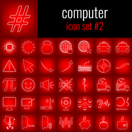 electronic components: Set of computer icons. Illustration