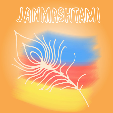 Happy Janmashtami indian fest. Dahi handi on Janmashtami, celebrating birth of Krishna. Template for creative flyer, banner, greeting cards