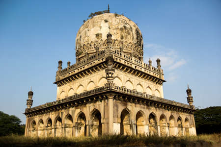 hyderabad: Qutub Shahi Tombs, Hyderabad