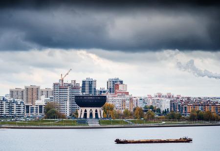 tatarstan: View of modern part of Kazan city from embankment of Kazanka river in gloomy day.