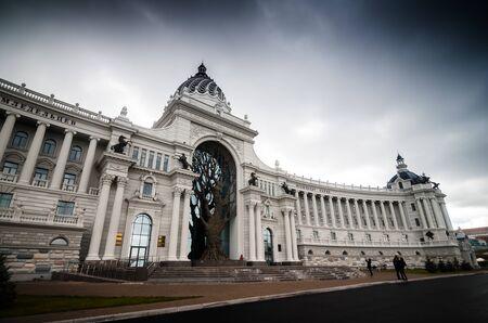 tatarstan: View of modern Palace of farmers built on square of city Kazan. Stock Photo