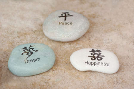 dream, peace and happiness in chinese characters