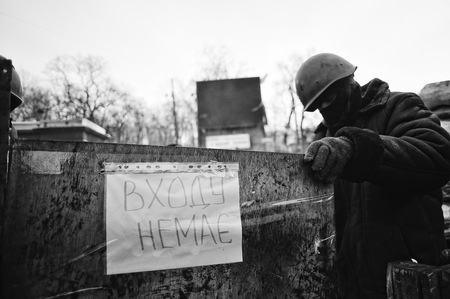 insurrection: KYIV, UKRAINE - JANUARY 2014: Euromaidan. Revolution of Freedom.