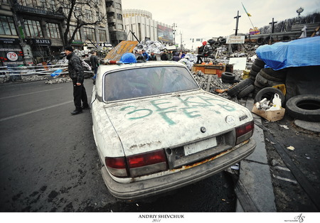 insurrection: KYIV, UKRAINE - FEBRUARY 2014: Euromaidan. Revolution of Freedom. Editorial
