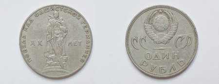 numismatic: Set of commemorative coin 1 ruble USSR from 1965, shows Soviet War Memorial at Treptower Park, Berlin