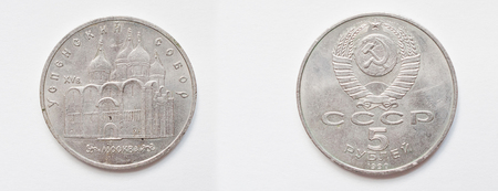 xv century: Set of commemorative coin 5 rubles USSR from 1990, shows Assumption Cathedral XV century.