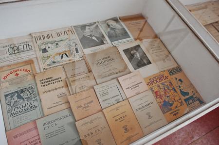 scientific literature: MUKACHEVO,UKRAINE - APRIL 11,2016: Scientific journals magazines literature post-war years USSR Editorial