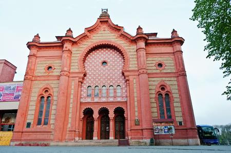 sacral symbol: UZHGOROD,UKRAINE - APRIL 11,2016: Jewish temple synagogue at Uzhgorod, Ukraine. Europe