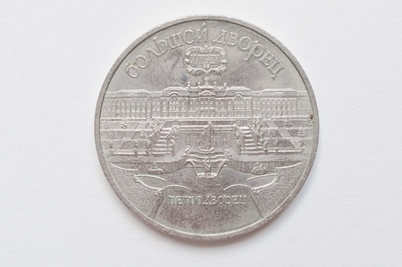 petrodvorets: ?ommemorative coin 5 rubles USSR from 1990 , shows Petrodvorets or Grand Peterhof Palace, nowadays Russia.