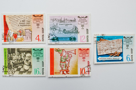postage: UZHGOROD, UKRAINE - CIRCA MAY, 2016: Collection of postage stamps printed in USSR showing different events of old Russian Empire, circa 1978