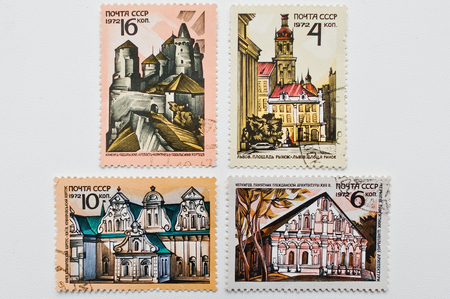 UZHGOROD, UKRAINE - CIRCA MAY, 2016: Collection of postage stamps printed in USSR showing different buildings from Ukraine, circa 1972