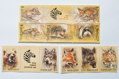 postage stamps: UZHGOROD, UKRAINE - CIRCA MAY, 2016: Collection of postage stamps printed in USSR shows animals from relief fund for the Soviet zoos, circa 1989