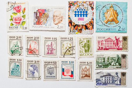 philatelist: UZHGOROD, UKRAINE - CIRCA MAY, 2016: Collection of postage stamps printed in Russia, circa 1998-2003