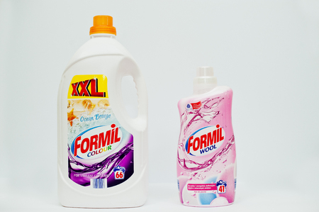 Berezovitsa, Ukraine - circa june, 2016: Fabric softener, laundry detergent or fabric conditioner Formil colour and Formil wool
