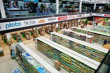 Kiev, Ukraine - March 22, 2017: View from above at supermarket Novus at Ukraine.