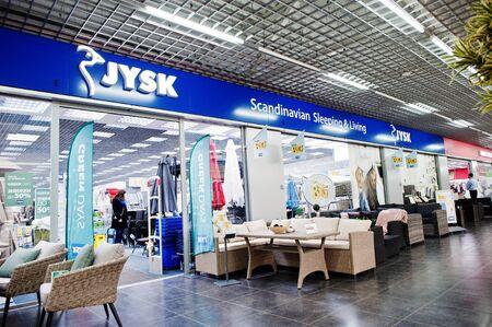 furniture store: Kiev, Ukraine - March 22, 2017: Jysk is Danish retail chain selling household goods. Scandinavian sleeping and living.