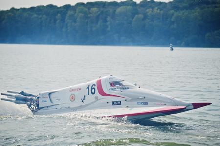 Ternopil, Ukraine - August 26, 2017: World Championship Powerboat on August 26, 2017 in Ternopil, Ukraine. Editorial