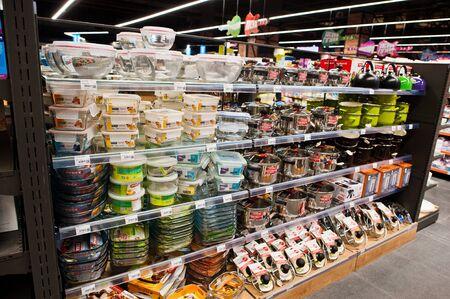 Kiev, Ukraine - September 4, 2019: Silpo supermarket. Pans on the shelf of store. Redakční