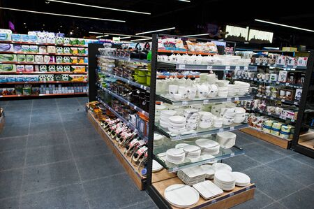Kiev, Ukraine - September 4, 2019: Silpo supermarket. Pans and bowls on the shelf of store.