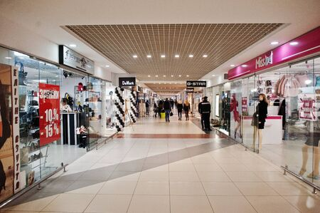 Kyiv, Ukraine - September 15, 2018: Hall and interior of modern shopping mall Podolyany. Editorial