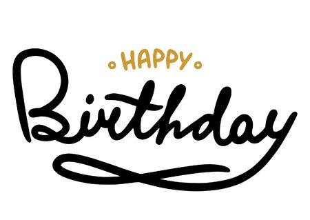 Hhappy Birthday brush  イラスト・ベクター素材