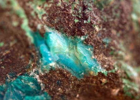 Crystals. Extreme closeup Stock Photo - 19748809