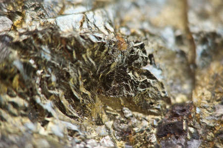 Pyrite, or iron pyrite, is an iron sulfide with the chemical formula FeS2. Macro. Beautiful fantastic background for successful Your projects Stock Photo