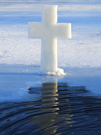 ice cross near the hole in Epiphany Banque d'images