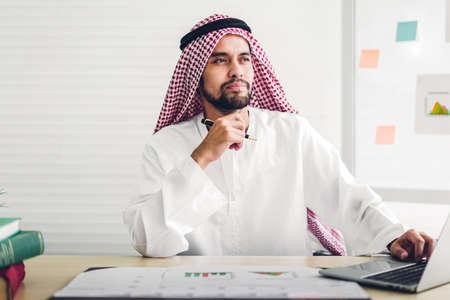 Arabic businessman working with laptop computer.creative arab business people planning at modern work loft
