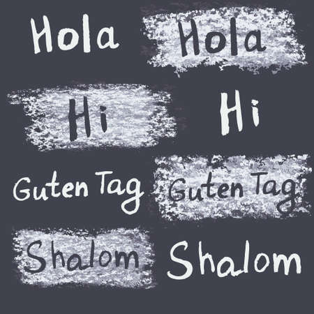 phrases: Hand drawn phrases of greetings. Chalk on the blackboard. Vector white inscriptions. Illustration