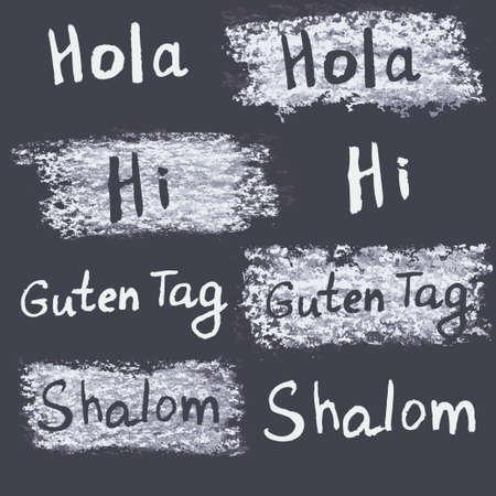 shalom: Hand drawn phrases of greetings. Chalk on the blackboard. Vector white inscriptions. Illustration