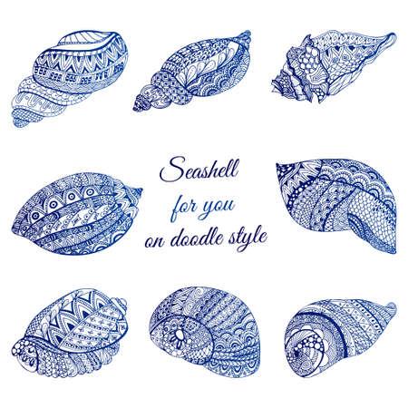 cockleshells: Set of hand drawn seashell with ethnic motif. Abstract zentangle stylized cockleshells. Ocean life doodle collection. Vector illustration