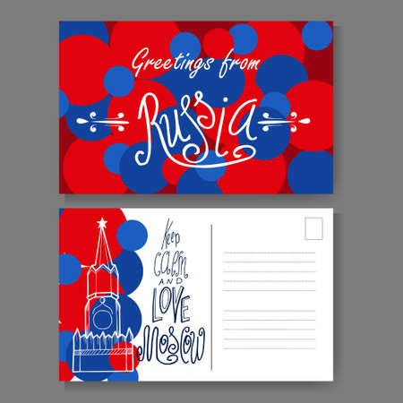 post scripts: Postcard from Moscow. Hand drawn lettering and sketch. Greetings from Russia. Vector illestration