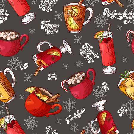 Winter seamless pattern. Cups with hot drinks on hand drawn style. Sketch vector illustration Standard-Bild - 134138502