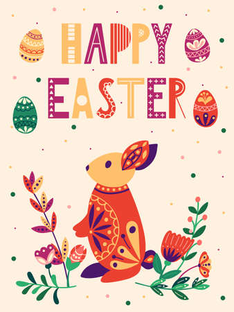 Cute design elements. Holiday background with bunny, egg, flowers, leaves. Childish vector illustration